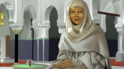 Fatima al-Fihri: Founder of the world's oldest university