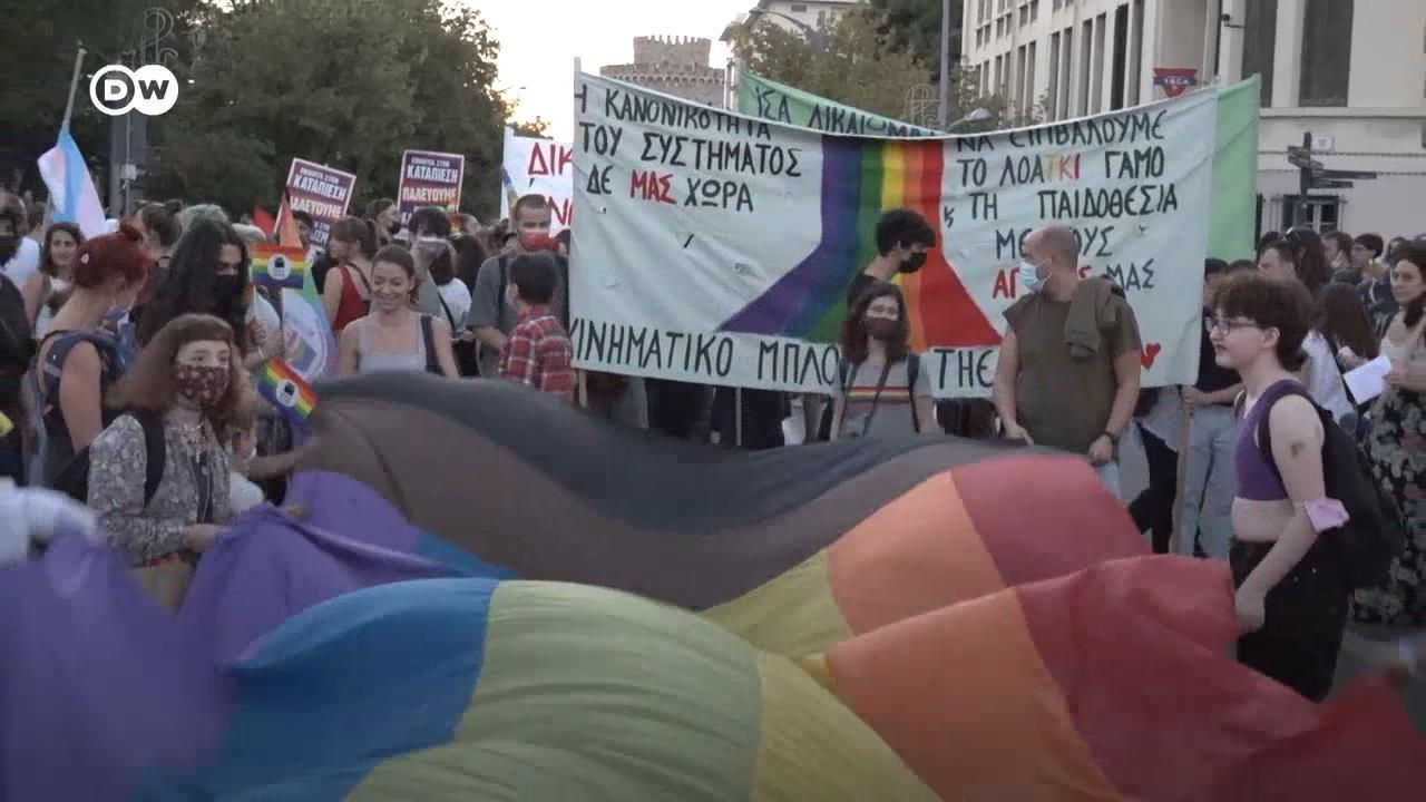 H DW στο Τhessaloniki Pride