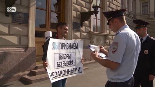 О скандальных выборах в Петербурге