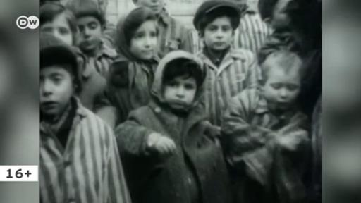 Правда об Освенциме