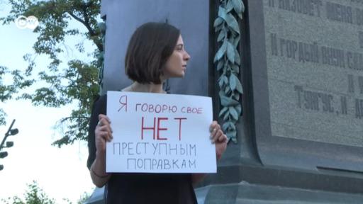 Конституцию изменили: Путин останется в Кремле до 2036 года?