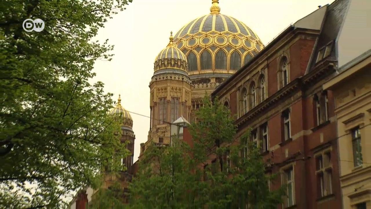 Атаки на синагоги: в ФРГ обеспокоены антисемитскими акциями