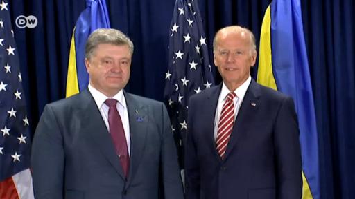 DW з'ясовувала, що означає меседж Джо Байдена для офіційного Києва.